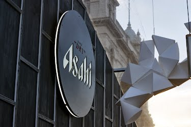 VAMFF Festival Bar | Design and Production The REB Plaza, Melbourne for Asahi Premium Beverages